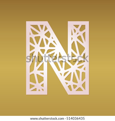Initial Monogram Letter N With Geometrical Pattern Fancy Alphabet Mosaic Geometric Laser