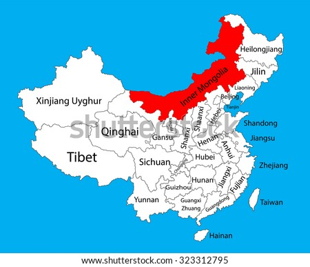 Inner Mongolia Province Map China Vector Stock Vector - Mongolia map vector