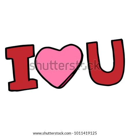 Inscription I Love U Vector Valentines Stock Vector Royalty Free