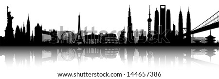 International City Skyline Silhouette vector artwork - stock vector