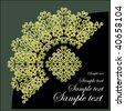 interwoven ornament background - stock vector