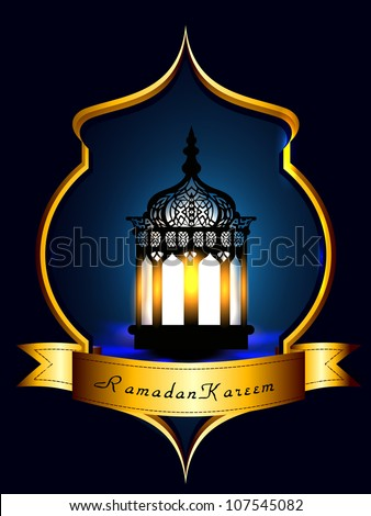 Intricate Arabic lamp with lights on shiny background for Ramadan Kareem. EPS 10. - stock vector