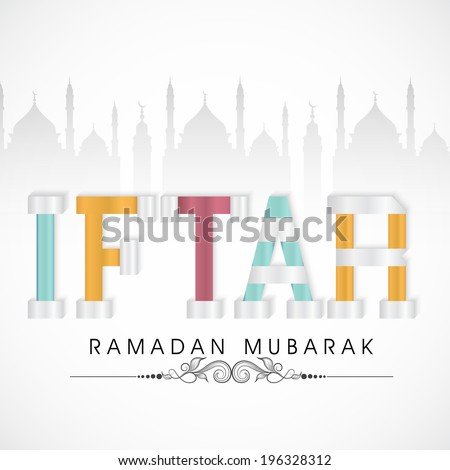 Invitation card design with colourful text Iftar on mosque silhouette background for celebration of Ramadan Mubarak.  - stock vector