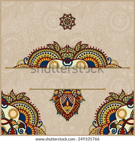invitation card with neat ethnic background, royal ornamental design element for packing, web decoration, book cover, brochure and other in beige colour - stock vector
