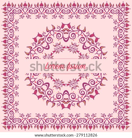 Invitation card with the lace elements in an oriental ornament. Fully editable vector illustration. Ideally suited for textile, ceramic industry or  stationery. - stock vector