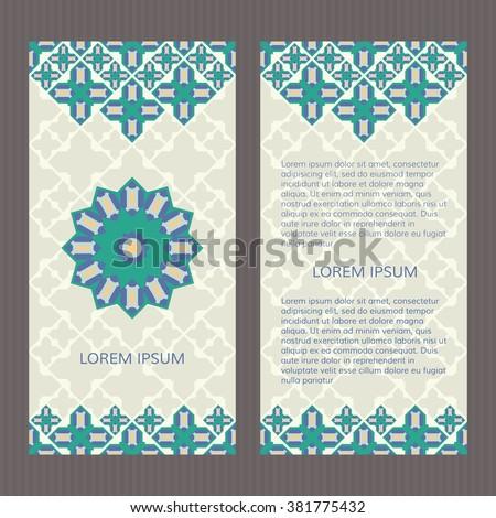Invitation template cards restaurant menu islamic stock vector invitation template cards restaurant menu islamic style stopboris Images