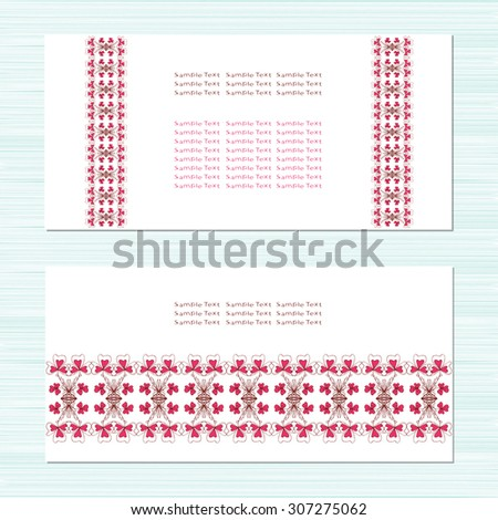Invitation to the wedding, card, banner, background. Pattern on a white background. Set. Vintage. - stock vector