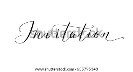 Invitation word hand written custom calligraphy stock vector invitation word hand written custom calligraphy isolated on white elegant ornate lettering with swirls stopboris Images