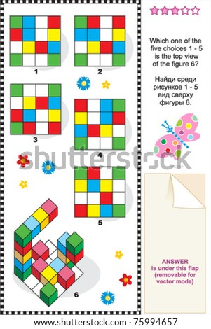 IQ test trainer or brain fitness math visual puzzle (suitable both for kids and adults): Which one of the five choices 1 - 5 is the top view of the figure 6? ( for high res JPEG see image 75994642 )  - stock vector