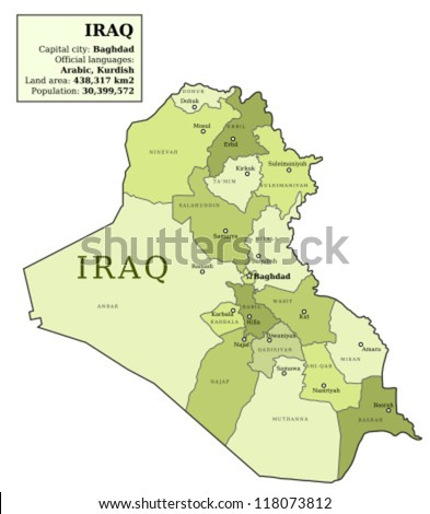 Iraq Map Provinces Governorates Various Colours Stock Photo Photo