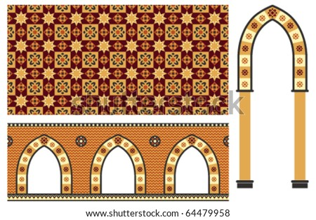 Islam, Pattern, Arabic Style, Geometric, Art, Seamless, Backgrounds, Brown, Red, Repetition, coptic, Star Shape