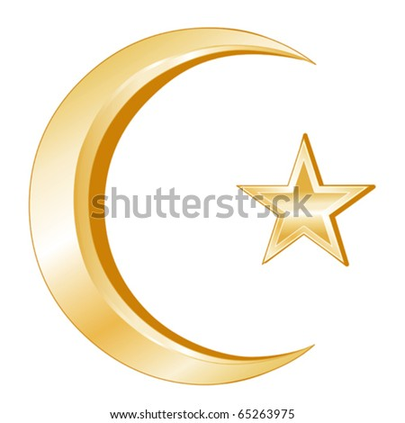 Islam Symbol Stock Images, Royaltyfree Images & Vectors. Ictus Signs Of Stroke. Diabetic Retinopathy Signs Of Stroke. No Smoking Signs Of Stroke. Playful Signs. Random Act Kindness Signs. Number 20 Signs Of Stroke. Maldonado Signs. Illegal Signs Of Stroke