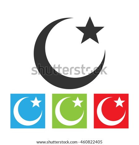 Islam Symbol Muslims Religion Sign Moon Stock Vector Royalty Free