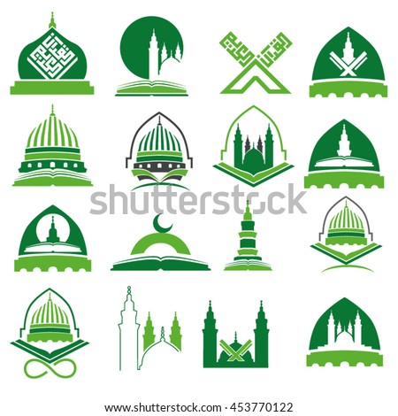 Islamic Arabic Mosque  - stock vector