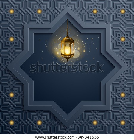 Islamic background arabic pattern and traditional lamp - stock vector