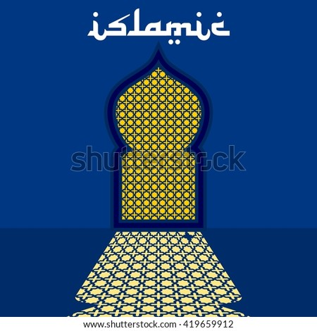 Islamic Background Template