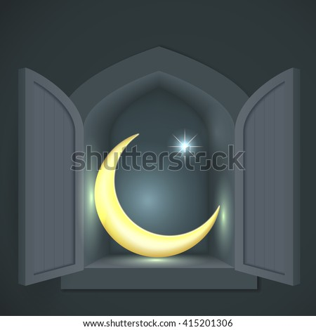 Islamic crescent and star in a wall alcove or closet at night. - stock vector