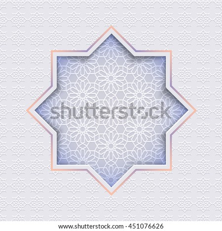 Islamic design of Stylized Star  - geometric Ornament in Arabic Style. Vector element for design in Eastern style
