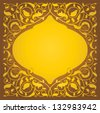 Islamic floral art - gold (EPS10) - stock photo