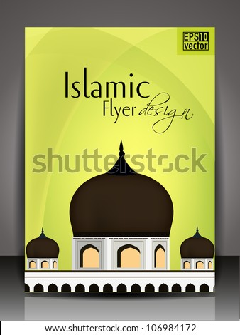 Islamic flyer brochure or cover design with Mosque and Masjid on abstract wave background. EPS10. - stock vector