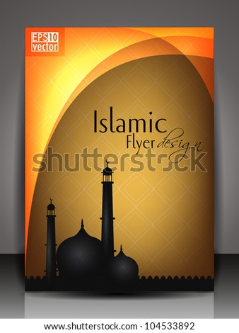 Islamic flyer, brochure or cover design with Mosque or Masjid on abstract wave pattern in yellow and brown .EPS 10. - stock vector