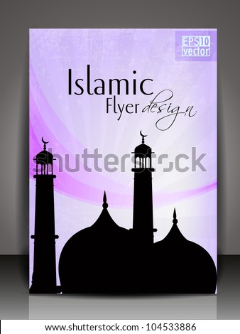 Islamic flyer, brochure or cover design with Mosque or Masjid silhouette on abstract wave pattern in purple color. EPS 10. - stock vector