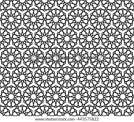 Islamic Geometric Art Oriental Pattern Arabesque Stock