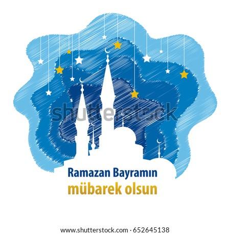 Islamic greeting card turkish community text stock vector 652645138 islamic greeting card turkish community text stock vector 652645138 shutterstock m4hsunfo