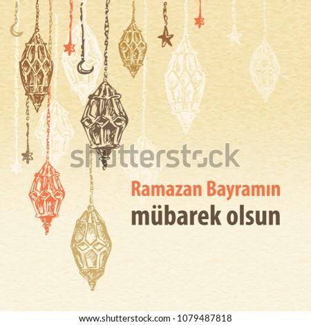 Islamic greeting card turkish community text stock vector 1079487818 islamic greeting card for turkish community text on turkish ramazan bayramin mubarek olsun m4hsunfo