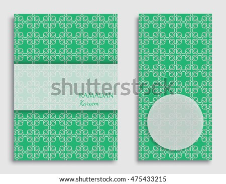 Islamic greeting card template set arabic stock vector 475433215 islamic greeting card template set arabic muslim background line pattern celebration card for m4hsunfo Gallery