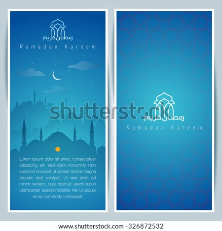 Islamic greeting card template with mosque and arabic pattern for Ramadan Kareem - Translation : May Generosity Bless you during the holy month - stock vector