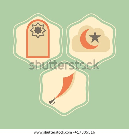 Islamic Icon Template