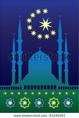 Islamic Mosque - stock vector