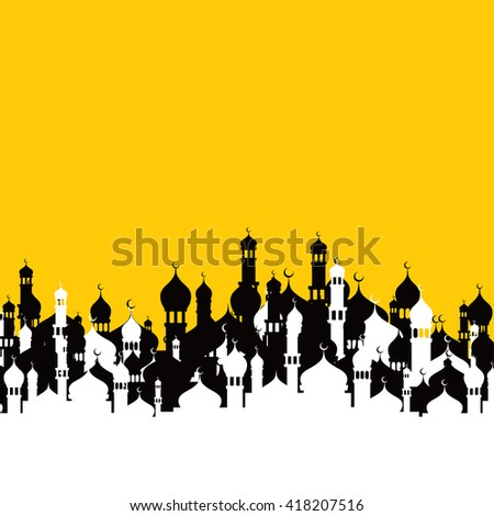 islamic mosque pray - stock vector
