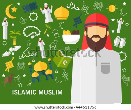 Islamic Muslim concept background. Flat icons. with word ramadan and halal in Arabic language - stock vector