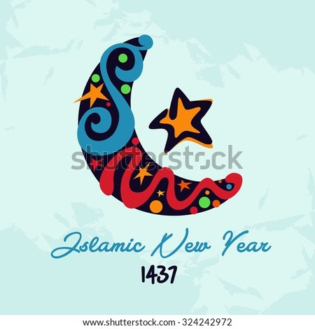 Islamic New Year Vector Template - stock vector