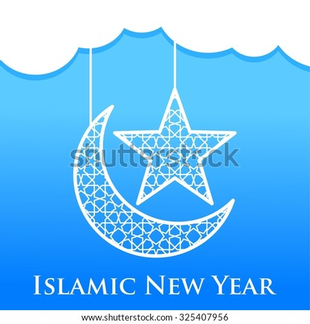 Islamic New Year Vector Template