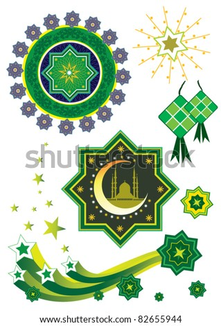 Islamic pattern icon - stock vector
