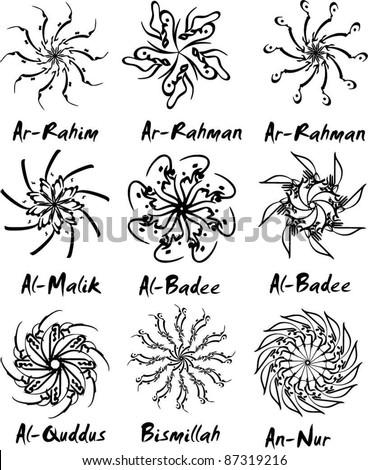 Islamic pattern / ornament vector / zukhruf set and collection designed  from attributes of Allah (Asmaul Husna) using moalla / diwani / nastalliq arabic calligraphy style - stock vector
