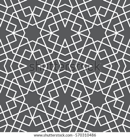 Islamic pattern. Seamless vector geometric black and white background in arabian style