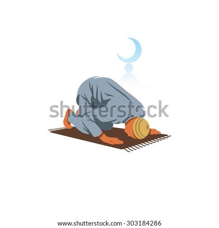 Islamic Prayer. Arab in Turkey pray to Allah. Vector Illustration. Islam Religion. Branding Identity Corporate logo design template Isolated on a white background - stock vector