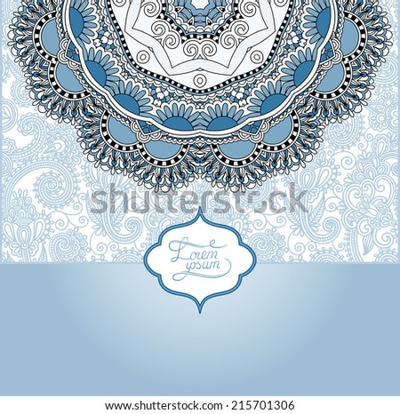 islamic vintage floral pattern, template frame for greeting card or wedding invitation in east style with place for your text, vector illustration - stock vector