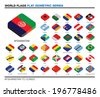 isolated world flags in flat colour on a white background, part of a series - stock