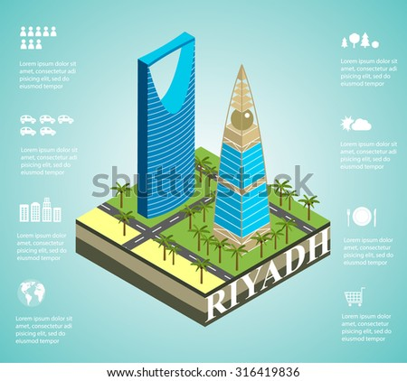 Kingdom Tower Saudi Arabia Stock Vectors, Images & Vector Art ...