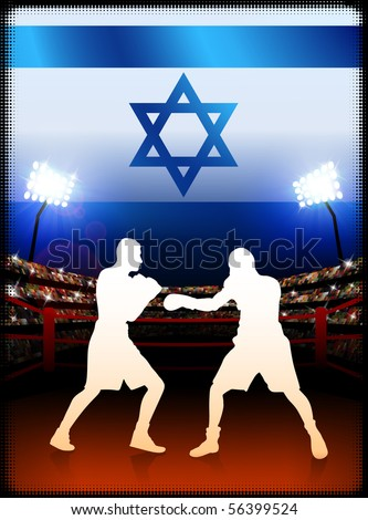Israel Boxing on Stadium Background Original Illustration - stock vector