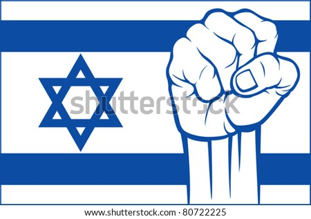israel fist (flag of israel) - stock vector