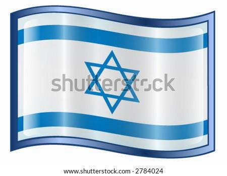 Israel Flag icon - stock vector