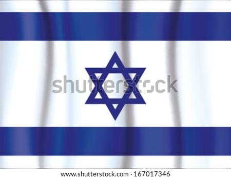 ISRAEL FLAG, satin curtain wave flag vector - stock vector