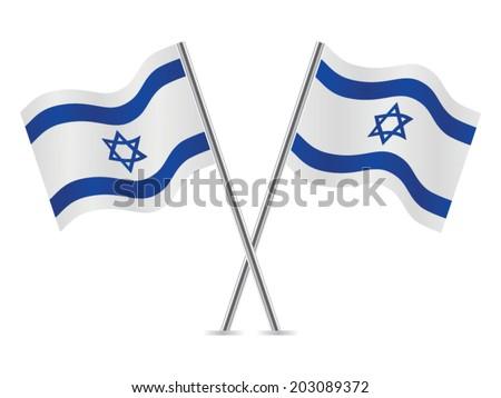 Israel Flags. Vector illustration.  - stock vector