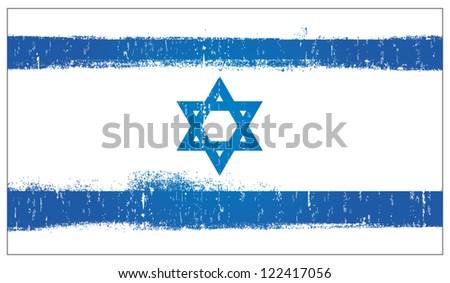 israel grunge flag - stock vector